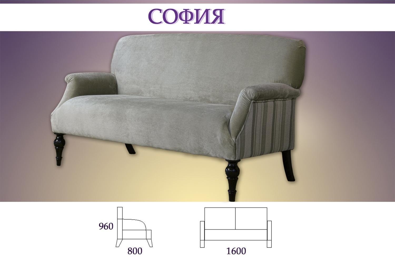 наборы мягкой мебели софия