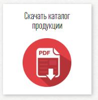 Прайс Металическая мебель Краснодар